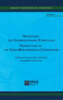 Perspectives of the Euro-Mediterranean Cooperation